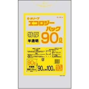 90Lゴミ袋  特厚  業務用 安い 【0.05mm厚 90L (半透明)】900x1000cm  10枚入りx20冊|showa-shokai