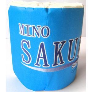 トイレットペーパー【SAKURA】 65M巻 シングル 業務用 1ケース100個入り|showa-shokai