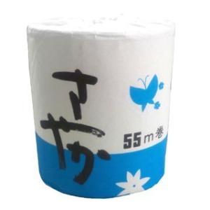 トイレットペーパー 業務用 55M シングル 個包装 ソフト【さやか55M】1ケース100個入り|showa-shokai