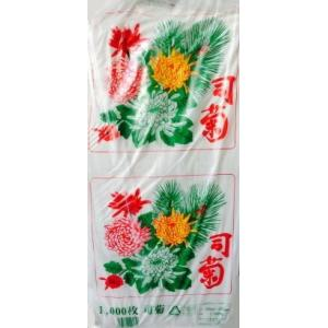 ちり紙  業務用 安い 【司菊】 1,000枚|showa-shokai