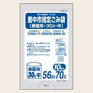 豊中市在住の方お薦めゴミ袋 豊中市指定ゴミ袋【30L】家庭用(中)10枚|showa-shokai