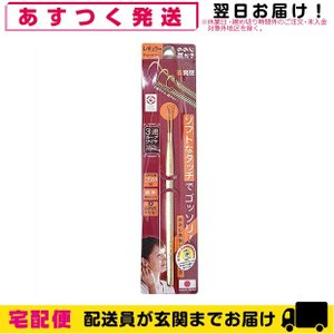 ソフトワイヤー耳かき ののじ 爽快ソフト耳かき(3連ループタイプ) EW-03