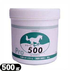 一光化学株式会社 ドリーム500 (500g)(マッサージクリーム)+レビューでおまけ付 「当日出荷...