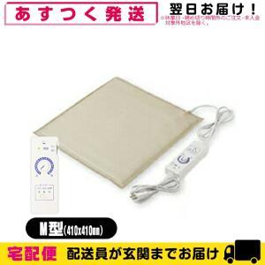 家庭用温熱治療器 サンメディカル サンマット (サン・マット/SUN MAT) M型 (局所下敷用)|showa69