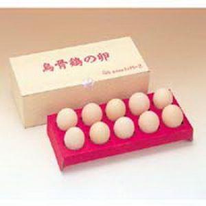 美味烏骨鶏の卵 10個入(有精卵) 化粧箱入