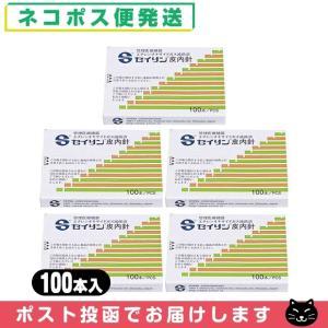 SEIRIN(セイリン) 皮内鍼・皮内針(ひないしん)-NSタイプ(SJ-225) 100本入り x 5箱セット 「メール便発送」