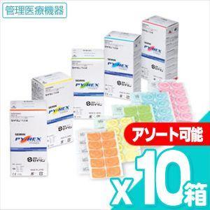 SEIRIN(セイリン) リニューアル新発売 組み合わせ自由10箱 パイオネックス(円皮鍼) 100x10箱