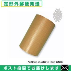 スパイラル スパイラテックス(SQ-116B) 75mm(巾) x 5m(長さ)、スリット入(3mm...