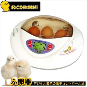 ● 37.5℃での自動温度コントロール  ● にわとり換算で 3 個の卵をふ卵します、小さな卵には小...
