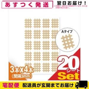 スパイラルの田中 エクセル スパイラルテープ Aタイプ(20ピース)業務用:20シート(400ピース...