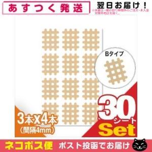 スパイラルの田中 エクセル スパイラルテープ Bタイプ(12ピース)業務用:30シート(360ピース...