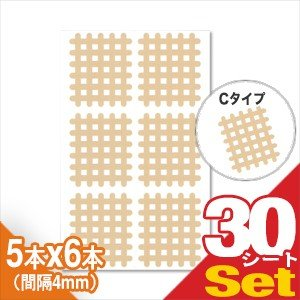 スパイラルの田中 エクセル スパイラルテープ Cタイプ(6ピース)業務用:30シート(180ピース)...
