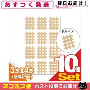 スパイラルの田中 エクセル スパイラルテープ Bタイプ(12ピース)業務用:10シート(120ピース) 「メール便発送」「当日出荷」