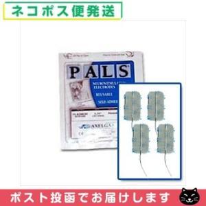 アクセルガードLサイズ 5X9cm (1袋4枚入) AT-mini(AT-ミニ)・メディボックス・ツインビート・伊藤超短波ES・USシリーズ併用可能粘着パッド 「メール便発送」