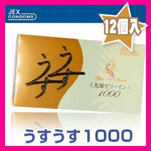 男性向け避妊用コンドーム ジェクス うすうす1000(ウスウス1000)(12個入) C0041 「当日出荷」|showa69