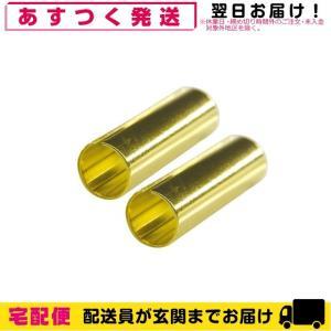 コウケントー 専用カーボン補助器(2本入)