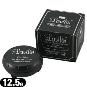 メンズ ラヴィリン(Lavilin) フォー アンダーアーム(12.5g) ラヴィリンフォーメン「当日出荷」|showa69