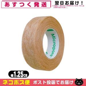 目立たない不織布タイプ 3M マイクロポア スキントーン サージカルテープ不織布 (全長9.1mx幅1.25cm)  - まつエクの施術「メール便発送」「当日出荷」|showa69
