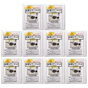 防災関連商品 空気吹き込み用ストロー付! 避難用具 日本製 ...