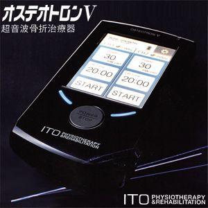 伊藤超短波株式会社 超音波骨折治療器 オステオトロンV(OSTEOTRON V)|showa69