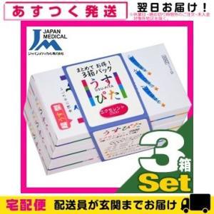 男性向け避妊用コンドーム ジャパンメディカル うすぴた Excellent 2500(12個入) x...