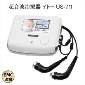 イトー US-711 超音波治療器 伊藤超短波|showa69