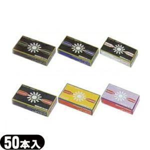 治療用カーボン コウケントー 国産カーボン(50本入り)+レビューで選べるおまけ付 「当日出荷」