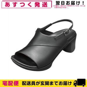 オフィスサンダル AKAISHI アーチフィッター 304 ワーク ブラック+レビューで選べるおまけ...