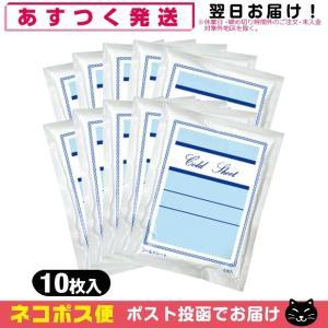 貼付型冷却材/医療用品 テイコクファルマケア コールドシート(10x14cm) 5枚入り x10袋(...
