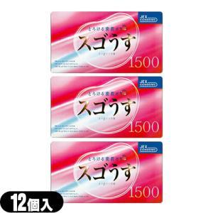 男性向け避妊用コンドーム ジェクス スゴうす1500(12個入)x3箱セット 「当日出荷」「cp1」