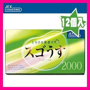 男性向け避妊用コンドーム ジェクス スゴうす2000(12個入) 「当日出荷」「cp3」