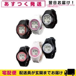 山佐時計計器 TM-500 ウォッチ万歩計(DEMPA MANPO)+レビューで選べるおまけ付|showa69