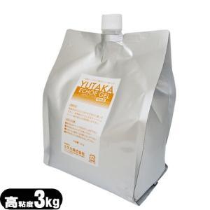 正規代理店 超音波ジェル(超音波ゲル) ユタカ エコージェル 3kg(バラ売り) 高粘度「当日出荷」