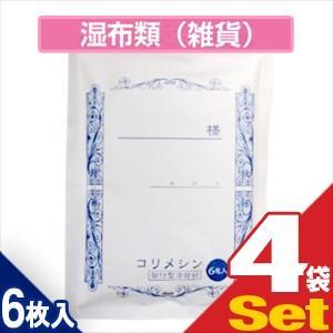 貼付型冷却材 テイコクファルマ コリメシン 10x14cm(6枚入り) x4袋「当日出荷」