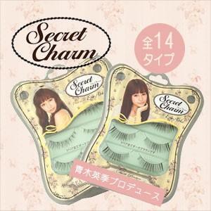 青木英李プロデュースつけまつげアネックスジャパンシークレットチャーム(SecretCharm)3ペア(全14種類)「当日出荷」