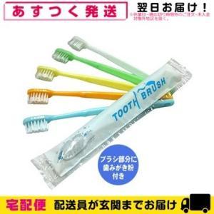 ※※ ホテルアメニティ 使い捨て歯ブラシ 個包装タイプ 業務用 粉付歯ブラシ x1本