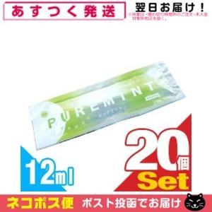 使いきりのパウチタイプ。爽快感のあるピュアミントの香り。  ● 携帯に便利な使い捨て。 ● 使用後は...