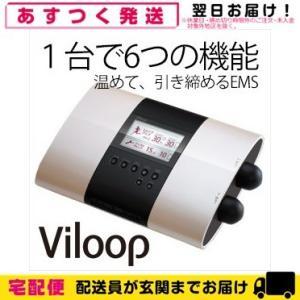 高周波複合波形EMS Viloop(ヴィループ) Electrical Mascle Stimulator|showa69