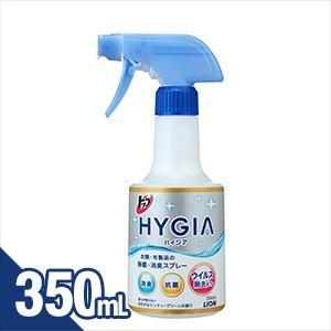 ● スプレーするだけで除菌、抗菌、ウイルス除去。しっかり消臭効果もある衣類・布製品用消臭剤 ● スプ...
