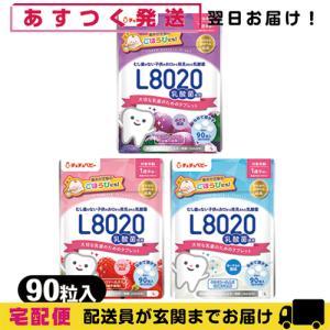 ジェクス(JEX) チュチュベビー(chuchubaby) おくちの乳酸菌タブレット L8020乳酸菌 90粒(ヨーグルト・いちご・ぶとう)「cp10」|showa69