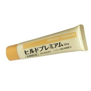 乾燥肌用薬用クリーム ヒルドプレミアム (HIRUDO PREMIUM) 50g「当日出荷」|showa69|02
