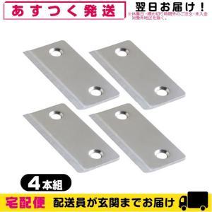 ベジタブルカッター アーネスト キャベックシェフ 交換用平刃(4枚組)(CABBEC CHEF)