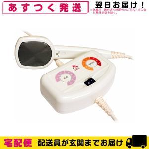家庭用管理医療機器 三井式温熱治療器III MI-03 (三井式温熱治療器3)+さらに選べるプレゼント付|showa69