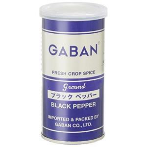 ・GABAN(ギャバン)ブラックペッパーグラウンド 100g