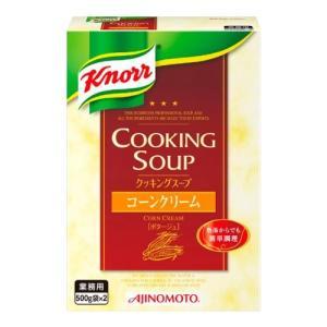 クノール 業務用 クッキングスープ コーンクリーム 1kg