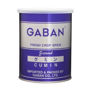 GABAN(ギャバン) クミンパウダー 200g