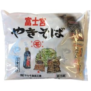 富士宮焼きそば 5食入セット 肉かす入 B級グルメ