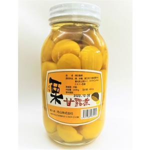 栗甘露煮 1100g(固形量650g)瓶詰 業務用