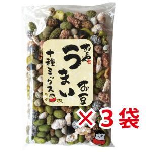 おくやの10種ミックス うまい豆 140g×3袋セット 豆菓子