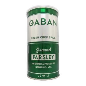 GABAN(ギャバン) パセリみじん切り 80g